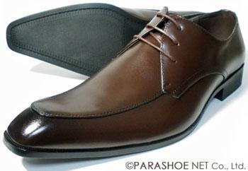 ESPERER Uチップ ビジネスシューズ ダークブラウン(濃茶色)ワイズ(足幅)3E(EEE)~4E(EEEE)27.5cm、28cm(28.0cm)、29cm(29.0cm)、30cm(30.0cm) 【大きいサイズ(ビッグサイズ)紳士靴】