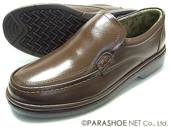 THREE COUNTRY 本革 プレーンスリップオン ビジネスシューズ 茶色(ダークブラウン)ワイズ4E(EEEE) 23cm(23.0cm)、23.5cm、24cm(24.0cm)[小さいサイズ(スモールサイズ)メンズ革靴・紳士靴]