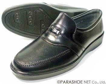 MoonStar(ムーンスター)本革 モカスリッポン ビジネスシューズ 黒(ブラック)ワイズ3E(EEE)23cm(23.0cm)、23.5cm、24cm(24.0cm)【小さいサイズ(スモールサイズ)メンズ革靴・紳士靴】