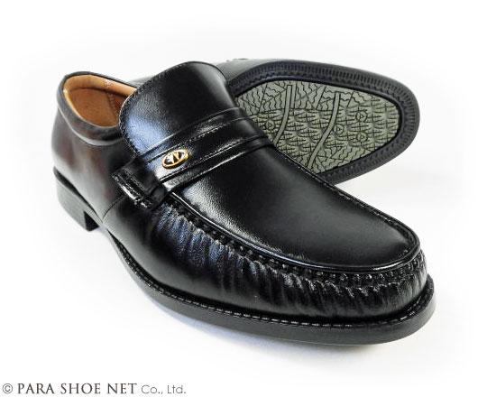 HAROWAY 本革 Uモカスリッポン ビジネスシューズ 黒 ワイズ4E(EEEE)23cm(23.0cm)、23.5cm、24cm(24.0cm)【小さいサイズ(スモールサイズ)メンズ 革靴・紳士靴】