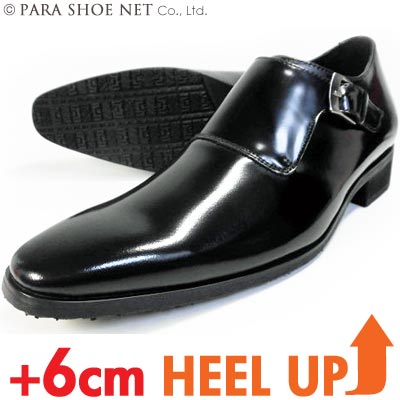 PIERONI 本革 モンクストラップ シークレットヒールアップ(身長6cmアップ)ビジネスシューズ 黒 細身ワイズ 2E(EE)23cm(23.0cm)、23.5cm、24cm(24.0cm)【小さいサイズ(スモールサイズ)メンズ革靴・紳士靴・シークレットシューズ】
