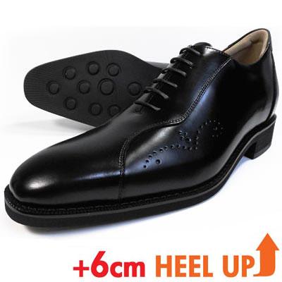 ANCIEN CREPINS 本革 レザースニーカー シークレットヒールアップ(身長+6cmアップ)ビジネスカジュアルシューズ 黒 ワイズ3E(EEE)23.5cm、24cm(24.0cm)【小さいサイズ(スモールサイズ)メンズ革靴・紳士靴】