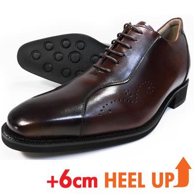 ANCIEN CREPINS 本革 レザースニーカー シークレットヒールアップ(身長+6cmアップ)ビジネスカジュアルシューズ 濃茶(ダークブラウン)ワイズ3E(EEE)23.5cm、24cm(24.0cm)【小さいサイズ(スモールサイズ)メンズ革靴・紳士靴】
