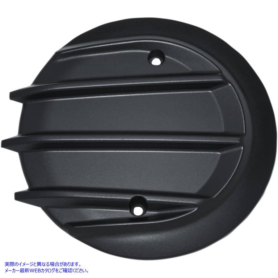 【KURYAKYN】米国取寄せ  【取寄せ】Tri-Fin Primary Cover Cap クリヤキン 5727 KURYAKYN Tri-Fin Primary Cover - Black  ( 1107-0591 ドラッグスペシャリティー
