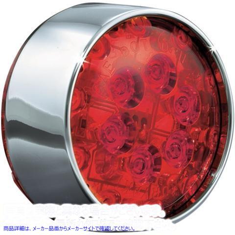 【取寄せ】 クリヤキン 5430 KURYAKYN LIGHT PANACEA NEW BULLET LIGHT PANACEA NEW BULLET 20400857 ドラッグスペシャリティーズ 2040-085