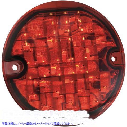 【取寄せ】 クリヤキン 5428 KURYAKYN LIGHT PAN FLAT RR RED LIGHT PAN FLAT RR RED 20400977 ドラッグスペシャリティーズ 2040-0977 DRAG