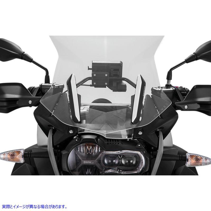 【取寄せ】 RSD ローランドサンズデザイン 0209-2019-BM RSD TRIM WINDSCREEN R1200GS 23500477 ( 2350-0477 ドラッグスペシャリティーズ