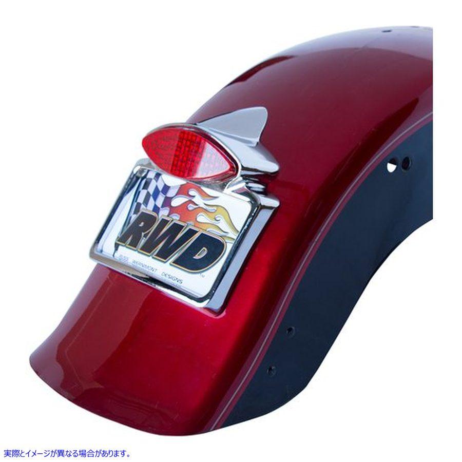 【取寄せ】 ラス ワーニモント デザイン RWD-50207C RUSS WERNIMONT DESIGNS TAILLIGHT W/LP MNT CHR 20101352 ( 2010-1352 ドラッグスペ