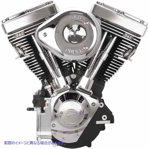 【取寄せ】 エスアンドエス サイクル 106-5704 S&S CYCLE ENGINE COMP V111 BLK/CHR 09010183 ( 0901-0183 ドラッグスペシャリティーズ DR