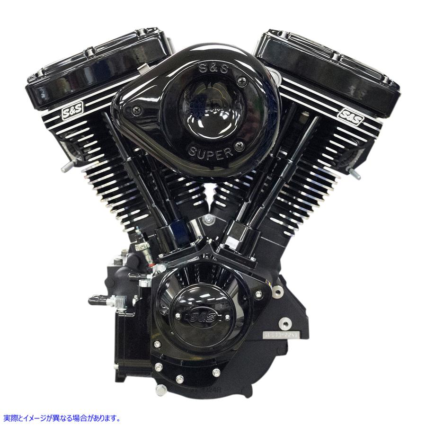 <title>SS CYCLE 米国取寄せ 取寄せ エスアンドエス サイクル 310-0925 ENGINE V124 BLK ED 好評 G CARB 09010220 0901-0220 ドラッグスペシャリティーズ D</title>