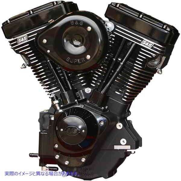 【取寄せ】 310-0828 S&S CYCLE ENGINE COMP V111 BLK ED 09010229 ドラッグスペシャリティーズ 0901-0229 DRAG SPECIALTIES