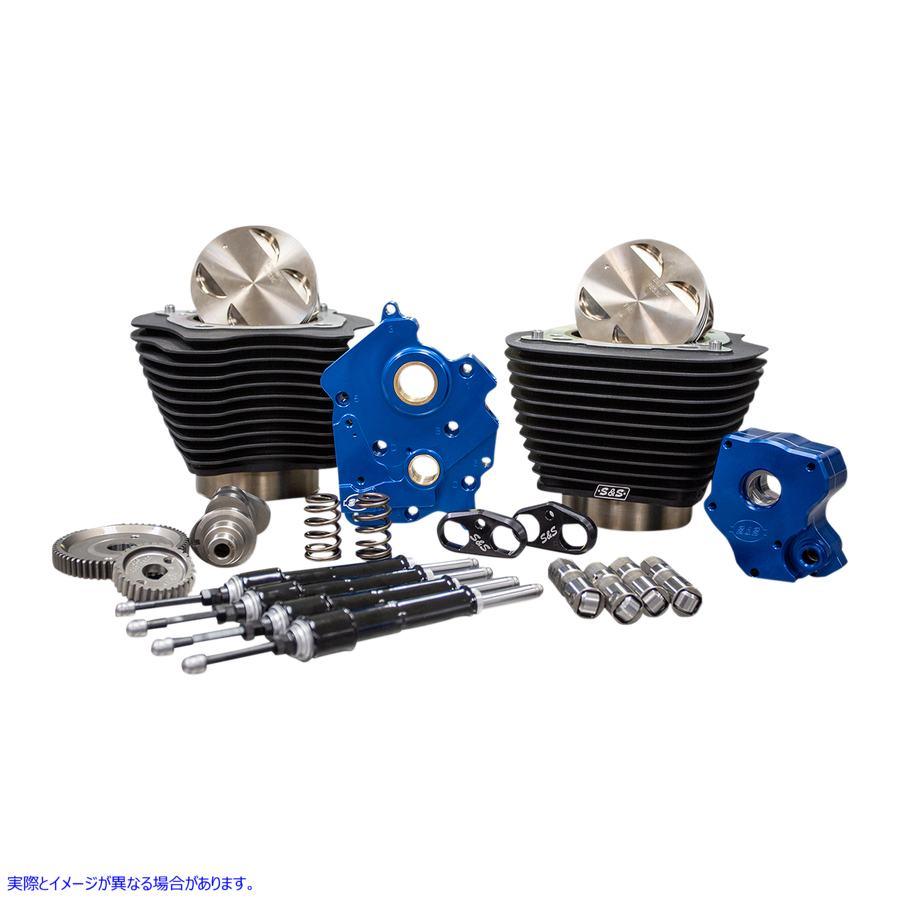 【取寄せ】 エスアンドエス サイクル 310-1059 S&S CYCLE POWER PK OC GD NO-HL M8 09040043 ( 0904-0043 ドラッグスペシャリティーズ DRA