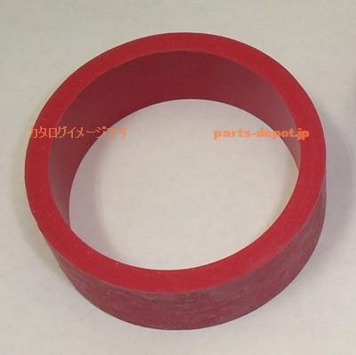 フラットインテークシール赤ショベル後期(1個売り) 14-0924 Flat Intake Manifold Seals【PARTS DEPOT 】ハーレーパーツ