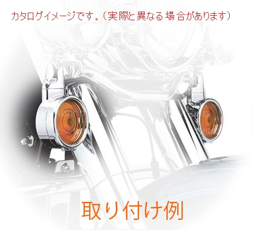 S☆H ターンシグナルトリムリングキット ツーリング系 33-0578 TURN SIGNAL TRIM RING KIT FRENCHED【PARTS DEPOT 】ハーレーパーツ
