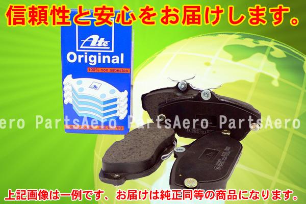C208 E208335 世界の人気ブランド ベンツCLK200■リアブレーキパッド新品 人気