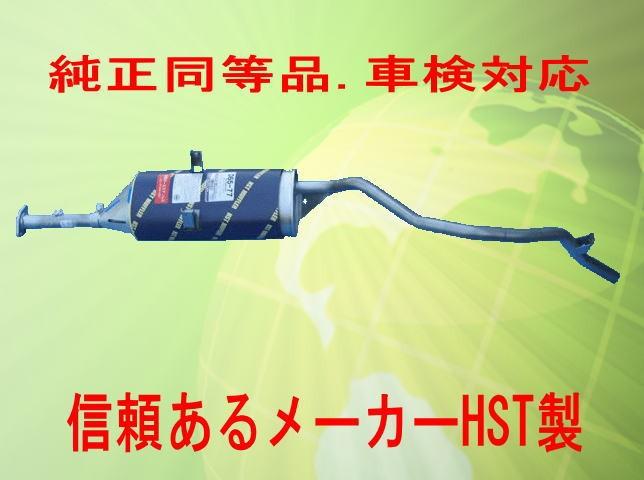 マフラー ミニキャブ 型式 U61T U61TP U62T U62TP 純正同等/車検対応065-77