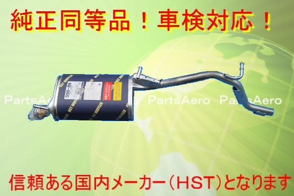 ワゴンR NA MC12S MC22S■純正同等/車検対応 096-89