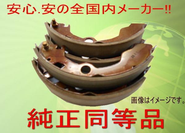 FBK製 リアブレーキシュー 4枚セット Kei HN22S 新作通販 T9959 国際ブランド 用