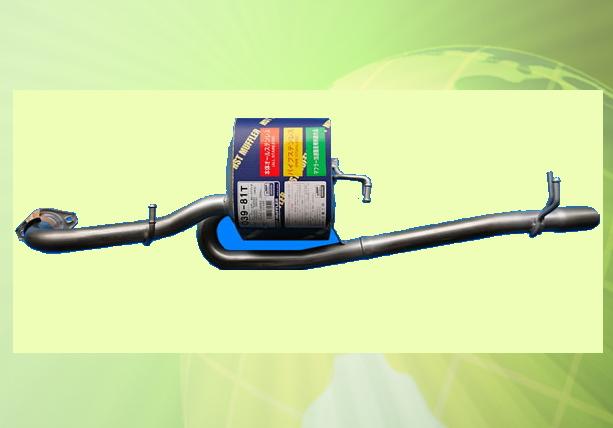 カローラフィールダー NZE161G/NRE161(2WD) 車検対応 新品マフラー ■ 純正同等 HST 039-81T