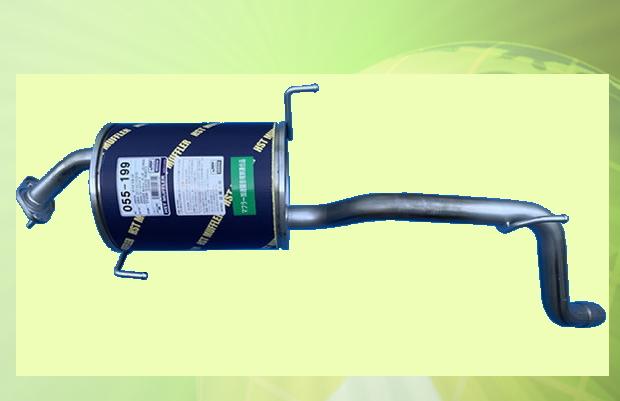 ダイハツ テリオスキッド J131G(2WD) J111G(4WD) 車検対応 リアマフラー ■ HST055-199