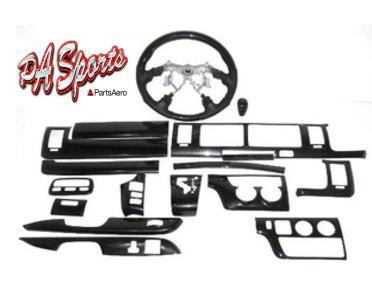 ハイエース200系1型2型3型ワイド用内装インテリアパネル18ピース等 ピアノブラック 3点セット