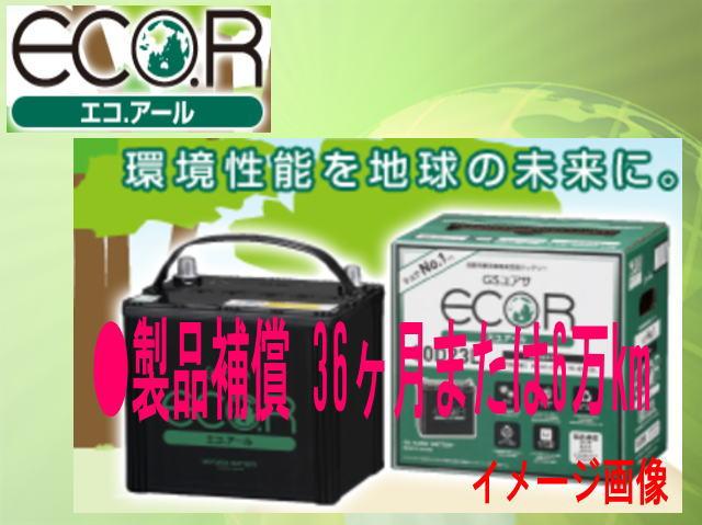 バッテリー(GS YUASA)ジーエス・ユアサ ECO.R(エコ.アール)ECT-60D23R