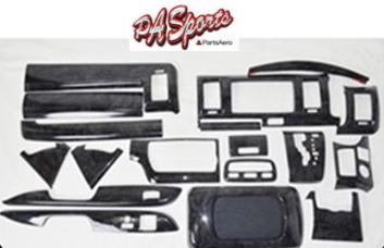 ハイエース 200系 4型/5型 標準 S-GL用 インテリアパネル 黒木目