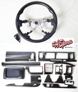 ハイエース 200系 4型/5型 ワイド S-GL用 インテリアパネル/ステアリング/シフトノブ 3点セット シルクウッド