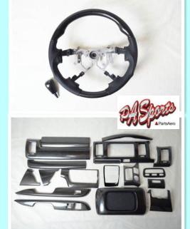 ハイエース 200系 4型/5型 標準 S-GL用 インテリアパネル/ステアリング/シフトノブ 3点セット シルクウッド
