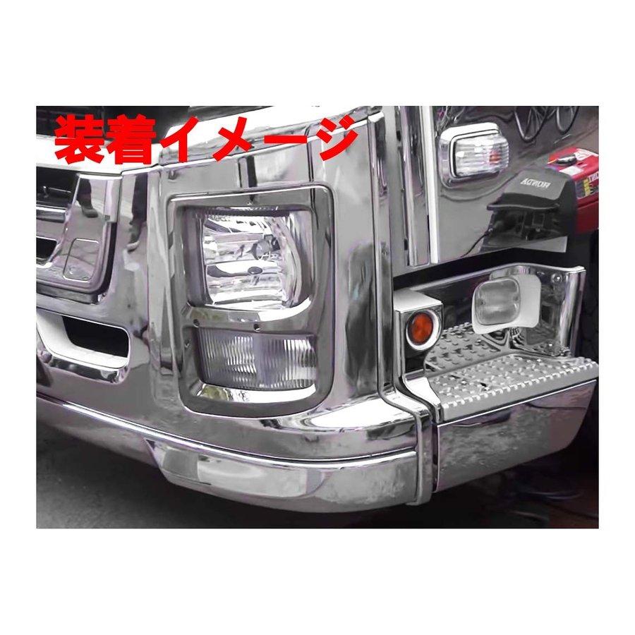 ギガ いすゞ ヘッドライトカバー メッキカバー ファイブスター ギガ いすゞ ベゼル 外装パネル ZERO