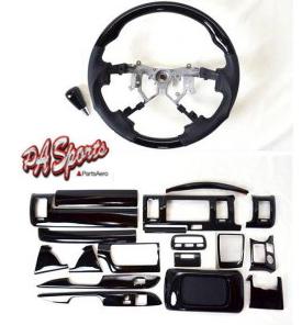 ハイエース 200系 4型/5型 標準 S-GL用 インテリアパネル/ステアリング/シフトノブ 3点セット ピアノブラック