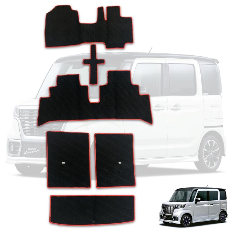 新型 スペーシア フロアマット カスタム マット MK53S ラゲッジマット トランクマット フルセット マット ブラックxレッドフチ AP-FM0304305BK