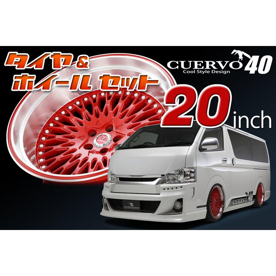 送料無料タイヤ ホイール 4本セットFLEDERMAUS CUERVO40 クエルボ40 ハイエース専用 20x8.0J+35 レッド