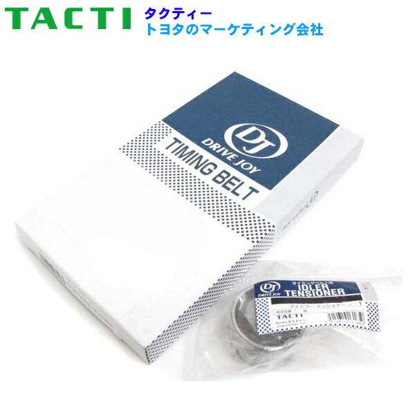 A timing belt set [an article number: T035/T021] conformity car model: Toyota comfort JZS175 JZ177 ※Conformity confirmation is necessary. In the case of the purchase, please list car information.