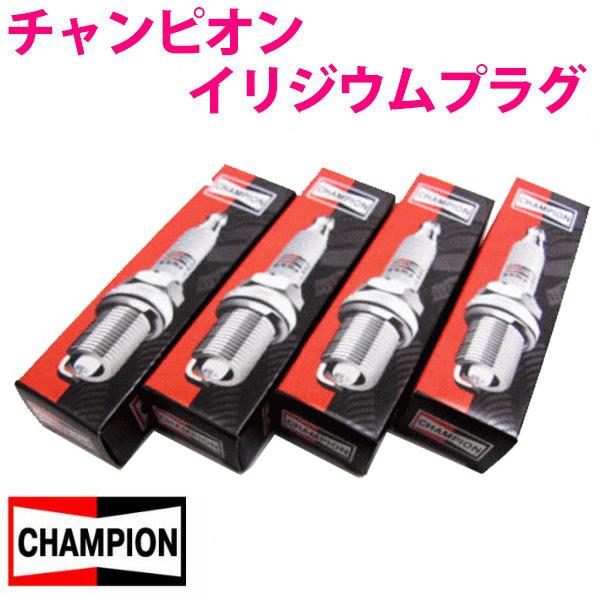CHAMPION IRIDIUM Premium Iridium Spark Plugs 9801 Set of 4