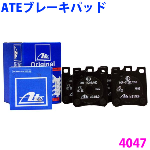 The rear R brake pad [4047] conformity confirmation for the foreign car:  R129 (E129076) Benz SL600 ※Conformity confirmation is necessary  In the