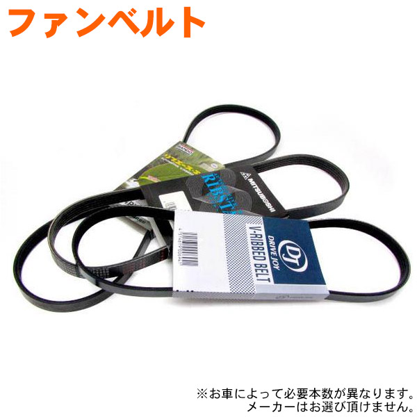 팬 벨트 세트 라이트 에이스 노아 KR42V KR52V ※적합 확인이 필요.구입때, 차정보를 기재해 주세요. ※상품과 주문의 경우에서도 별도 우송료 받겠습니다.낙천 카드 분할