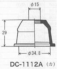 Tie rod end boots J100 SR2AMF (C / #600001-700,000) 10 parts-:DC-1112A