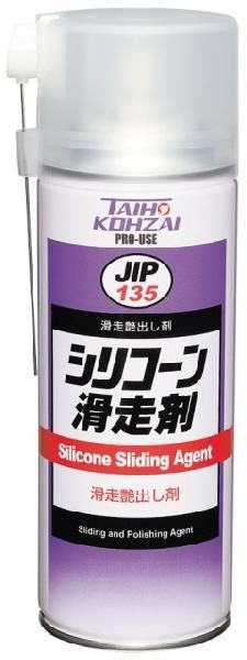 ≪부가세 포함≫타이호코자이 JIP135 실리콘 활주제스프레이 12개