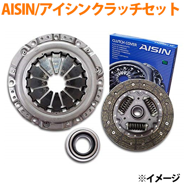 AISIN アイシン クラッチ3点セット AISIN/アイシン クラッチ 3点セット スバル サンバー KS4 スーパーチャージャー無