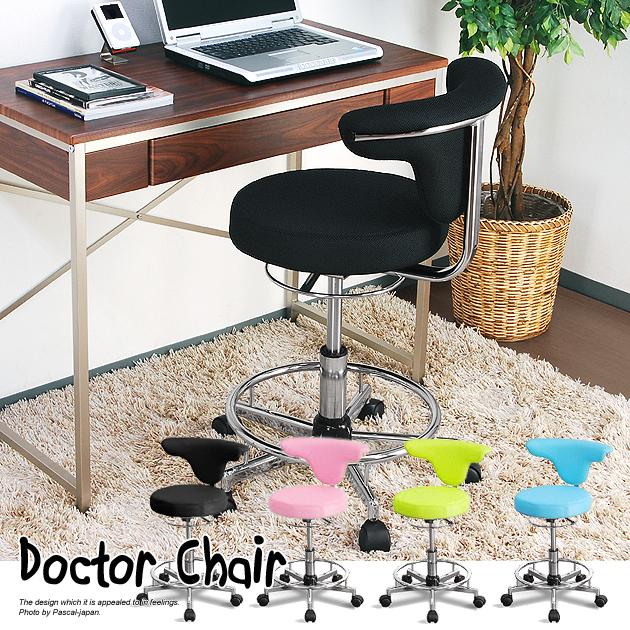 【Doctor Chair(ドクターチェア)】子供椅子/学習椅子/PCチェア/カウンターチェア/オフィスチェア/姿勢矯正/進化したスツール/入学祝