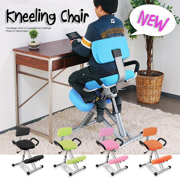 G06【ニーリングチェア(Kneeling Chair バックボーンチェア)】背もたれ付き 調節可 子供椅子 学習椅子 バランス を取り座れる チェア- 姿勢矯正 リハビリ/ストレス 進化したスツール 入学祝い 学習チェア