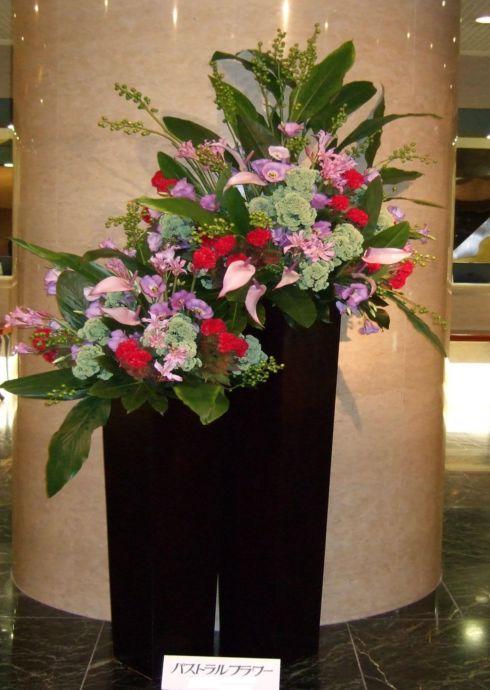 [開店祝い花][お祝い花]に[ディスプレイ花]【HLS_DU】【楽ギフ_メッセ入力】