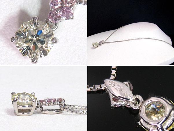 じゅえりぃ ばんく大粒 高品質 さくらダイヤモンドPT さくらダイヤ ピンクダイヤ ネックレス鑑定書付D0 521ct LY VVS1 桜のマークがダイヤの中に浮かび上がる特殊なカットvmn0wNy8O