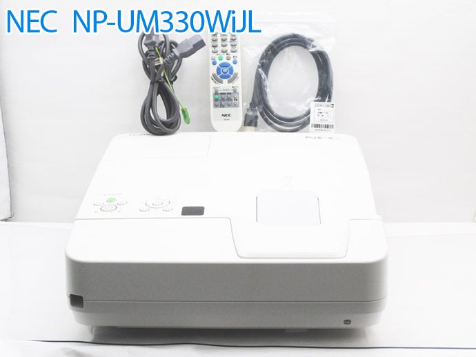 中古 NEC プロジェクター ViewLight NP-UM330WiJL 3300ルーメン 超短焦点 ランプ使用時間101H~200H以内 S3