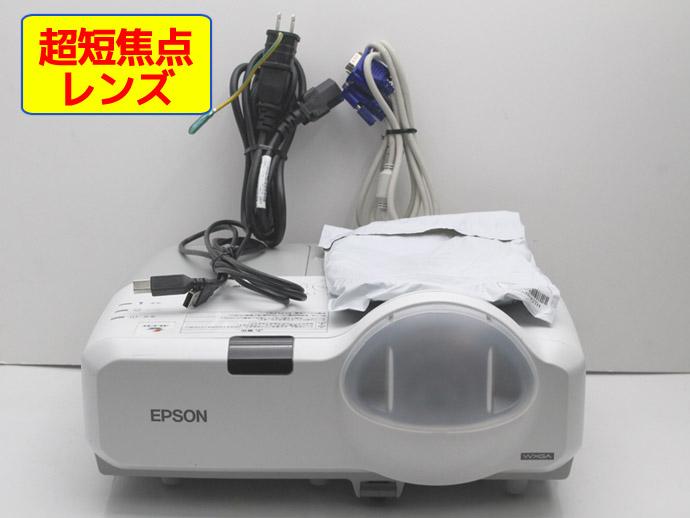 【税込?送料無料】 【中古 エプソン】プロジェクター EPSON エプソン EB-435W EPSON 3000lm ランプ点灯時間合計100~200H以内 EB-435W 超短焦点レンズ Q6, CRAZY COLORZ:a3b87c36 --- matome-de-matome.xyz