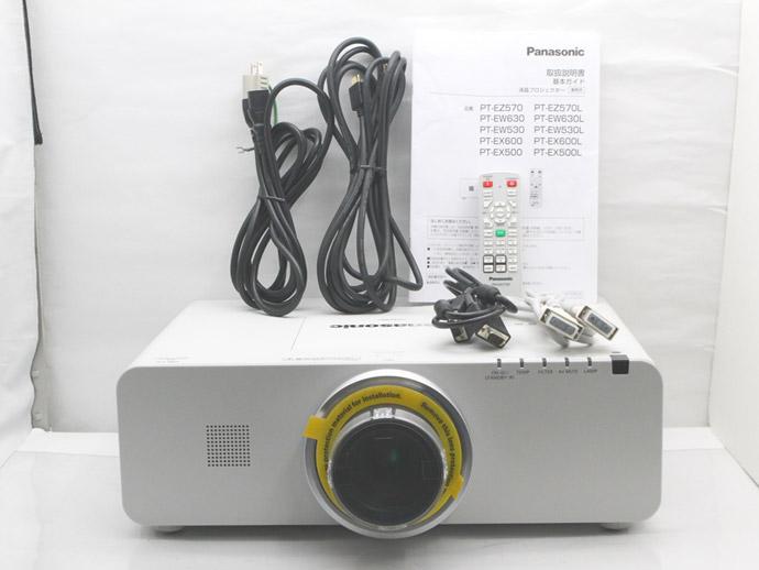 中古 送料無料 Panasonic パナソニック PT-EX500 高輝度 液晶プロジェクター 5000ルーメン D1