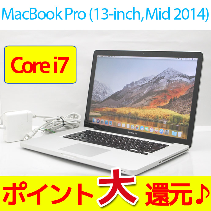 【中古】Apple Macbook Pro アップル ポイント大還元! 15-inch Mid 2012 MD103J/A Core i7 3615QM 2.3GHz メモリ 8GB SSD 480GB 新品互換バッテリー交換済み マックブックプロ Z1