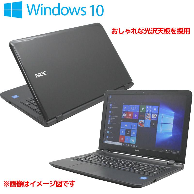 ノートパソコン Microsoft Office付き NEC VersaProシリーズ 光沢天板 15.6インチ液晶 第5世代Core i5搭載 Windows10 メモリ 8GB 新品SSD128GB DVDマルチ HDMI テンキー付き ノートパソコン ノートPC 中古パソコン オフィス J1【中古】