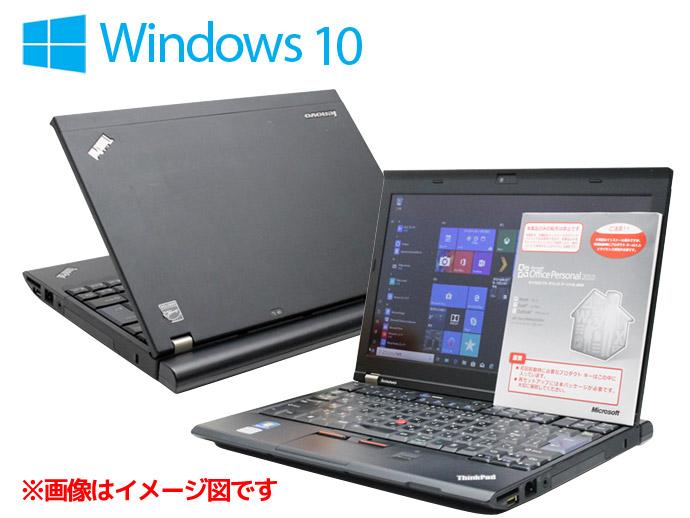ノートパソコン Microsoft Office付き Lenovo ThinkPad X220シリーズ 12.5インチ液晶 Core i5搭載 Windows10 メモリ 4GB 新品SSD 120GB ノートパソコン ノートPC 中古パソコン オフィス S5【中古】